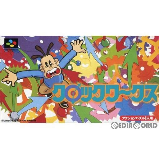 【中古即納】[SFC]クロックワークス(19951208)