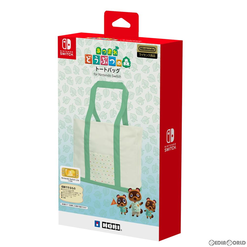 【新品即納】[ACC][Switch]あつまれどうぶつの森 トートバック for Nintendo Switch/Nintendo Switch Lite(ニンテンドースイッチ/ニンテンドースイッチライト) 任天堂ライセンス商品 HORI(NSW-240)(20200320)