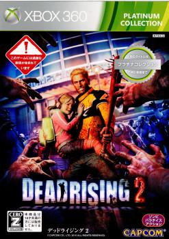 【中古即納】[Xbox360]DEAD RISING 2(デッドライジング2) Xbox 360 プラチナコレクション (JES1-00204)(20120119)