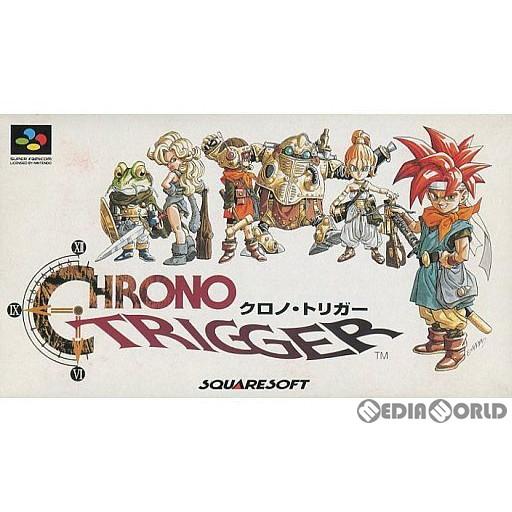 【中古即納】[箱説明書なし][SFC]クロノ・トリガー(19950311)