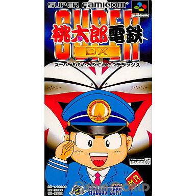 【中古即納】[箱説明書なし][SFC]スーパー桃太郎電鉄DX(桃鉄デラックス)(19951208)
