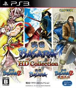 【中古即納】[PS3]戦国BASARA HD Collection(戦国バサラHDコレクション)(20120830)