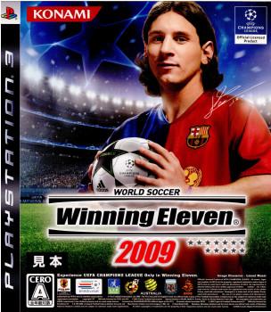 【中古即納】[PS3]ワールドサッカーウイニングイレブン2009(WORLD SOCCOER Winning Eleven 2009/ウイイレ2009)(20081127)