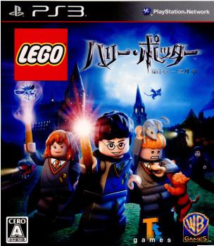 【中古即納】[PS3]レゴ LEGO®ハリー・ポッター 第1章-第4章 通常版(20110421)