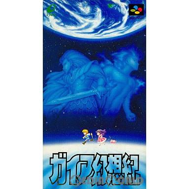 【中古即納】[箱説明書なし][SFC]ガイア幻想記(19931127)
