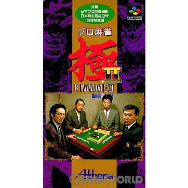 【中古即納】[箱説明書なし][SFC]プロ麻雀 極II(KIWAME 2)(19940720)