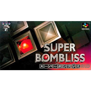 【中古即納】[箱説明書なし][SFC]スーパーボンブリス(19950317)