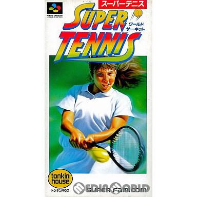 【中古即納】[箱説明書なし][SFC]スーパーテニス ワールドサーキット(19910830)