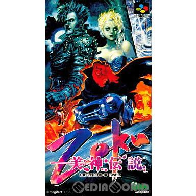 【中古即納】[箱説明書なし][SFC]美神伝説ZoKu(19931225)