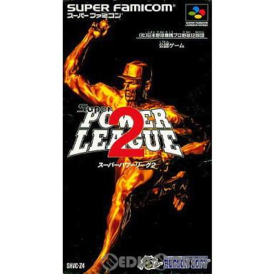 【中古即納】[箱説明書なし][SFC]スーパーパワーリーグ2(19940803)