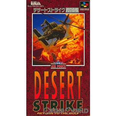 【中古即納】[SFC]デザートストライク 湾岸作戦(19930326)