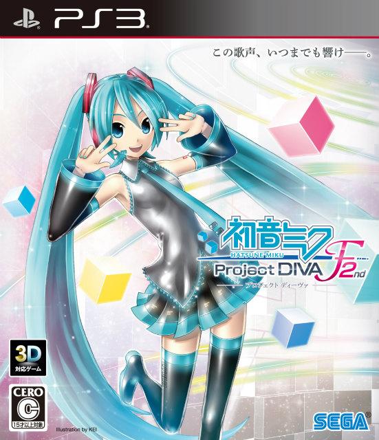【中古即納】[PS3]初音ミク -Project DIVA- F 2nd(プロジェクト ディーヴァ エフ セカンド)(20140327)
