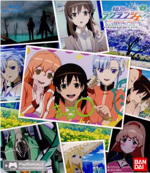 【中古即納】[PS3]輪廻のラグランジェ 鴨川デイズ GAME&OVA Hybrid Disc 初回生産版(20120823)