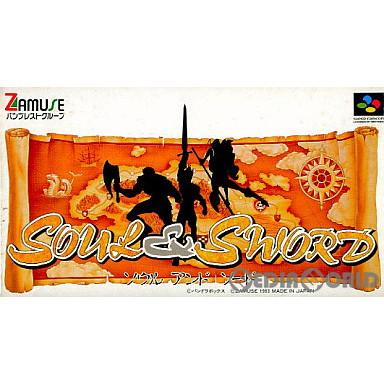 【中古即納】[箱説明書なし][SFC]Soul&Sword(ソウル&ソード)(19931130)
