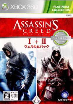 【中古即納】[Xbox360]アサシンクリードI+II ウェルカムパック プラチナコレクション(ASSASSIN'S CREED Welcome Pack 1+2)(20120719)