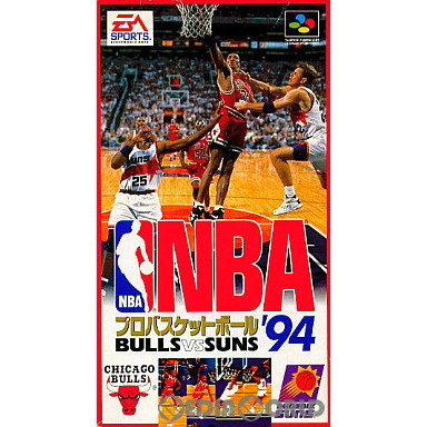 【中古即納】[箱説明書なし][SFC]NBAプロバスケトボール'94 BULLS VS SUNS(ブルズVSサンズ)(19931203)