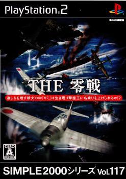 【中古即納】[PS2]SIMPLE2000シリーズVol.117 THE 零戦(20070510)