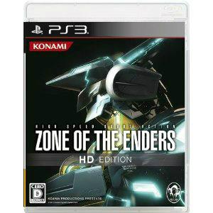 【中古即納】[PS3]ZONE OF THE ENDERS HD EDITION(ゾーンオブジエンダーズHDエディション) 通常版(20121025)
