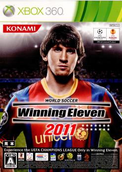 【中古即納】[表紙説明書なし][Xbox360]ワールドサッカーウイニングイレブン2011(WORLD SOCCER Winning Eleven 2011/ウイイレ2011)(20101028)