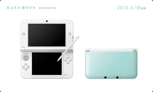 【中古即納】[B品][本体][3DS]ニンテンドー3DS LL ミントXホワイト(SPR-S-MAAA)(20130418)
