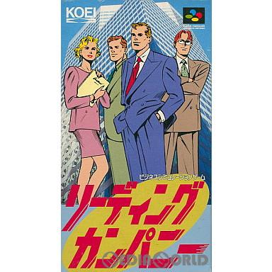 【中古即納】[箱説明書なし][SFC]リーディングカンパニー(19930226)