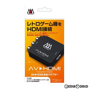 【新品即納】[ACC][SFC]AV⇒HDMI変換アダプター スリーアロー(THA-OT900)(20200731)