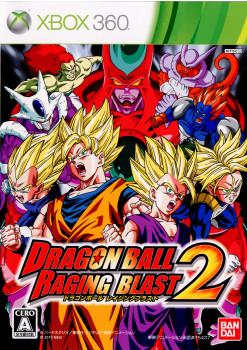 【中古即納】[Xbox360]ドラゴンボール レイジングブラスト2(20101111)