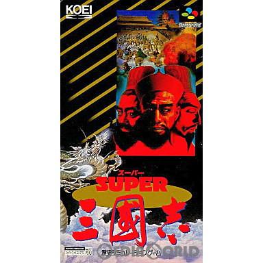 【中古即納】[箱説明書なし][SFC]スーパー三國志(三国志)(19940812)