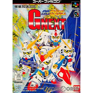 【中古即納】[SFC]SDガンダム GNEXT(19951222)