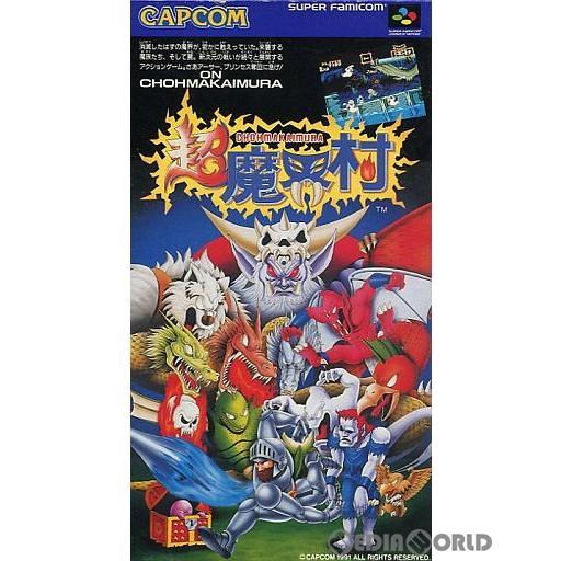 【中古即納】[SFC]超魔界村(ちょうまかいむら)(19911004)