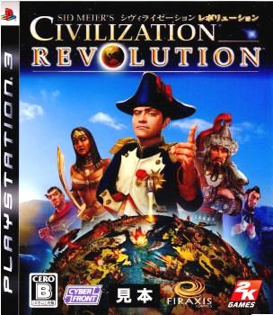【中古即納】[PS3]シヴィライゼーション レボリューション(Sid Meier's Civilization Revolution)(20081225)