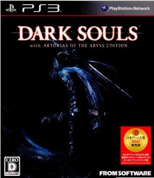 【中古即納】[PS3](ソフト単品)DARK SOULS with ARTORIAS OF THE ABYSS EDITION(ダークソウル ウィズ アルトリウス オブ ジ アビス エディション)(20121025)