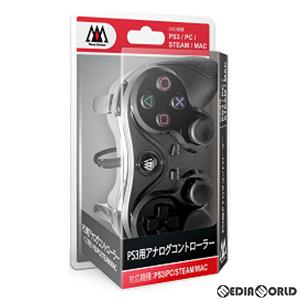【新品即納】[ACC][PS3]PS3用 アナログコントローラー ブラック スリーアロー(THA-SN502)(20200917)