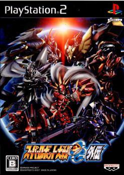 【中古即納】[PS2]スーパーロボット大戦OG外伝(限定版)(20071227)