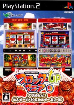 【中古即納】[PS2]スロッターUPマニア9 アツ沖だぜ!めんそーれ-30&めんそーれ2-30(20071227)