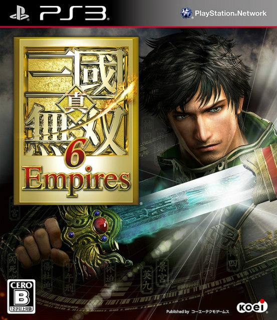 【中古即納】[PS3]真・三國無双6 Empires(真・三国無双6 エンパイアーズ)(20121108)