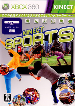【中古即納】[表紙説明書なし][Xbox360]キネクトスポーツ(Kinect Sports) Kinect(キネクト)専用(20101120)