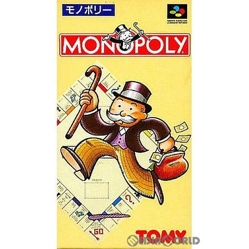 【中古即納】[箱説明書なし][SFC]モノポリー(19930305)