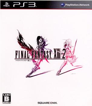 【中古即納】[PS3]ファイナルファンタジーXIII-2(FINAL FANTASY 13-2)(20111215)