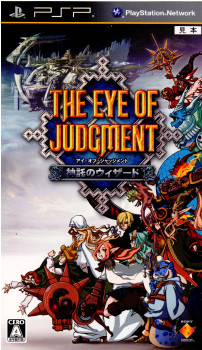 【中古即納】[PSP]THE EYE OF JUDGMENT(アイ オブ ジャッジメント) 神託のウィザード(20100304)
