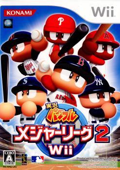 【中古即納】[Wii]実況パワフルメジャーリーグ2 Wii(20071004)