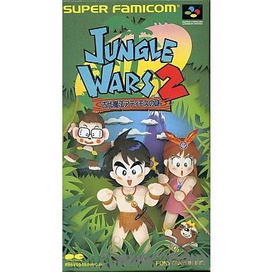 【中古即納】[箱説明書なし][SFC]JUNGLE WARS 2(ジャングルウォーズ2) 〜古代魔法アティモスの謎〜(19930319)