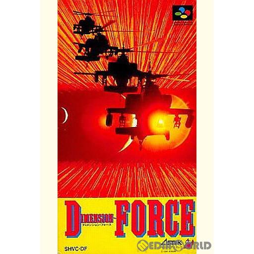 【中古即納】[箱説明書なし][SFC]ディメンションフォース(Dimension Force)(19911220)