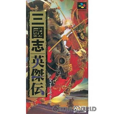 【中古即納】[箱説明書なし][SFC]三國志 英雄伝(三国志 英傑伝)(19951229)