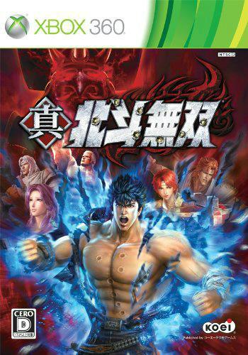 【中古即納】[Xbox360]北斗の拳 真・北斗無双 通常版(20121220)