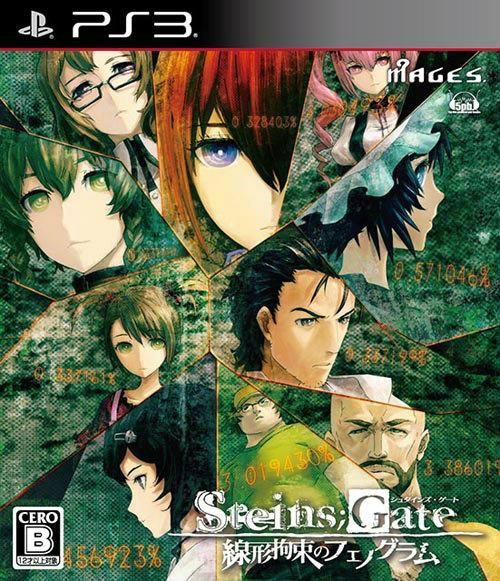 【中古即納】[PS3]STEINS;GATE(シュタインズ・ゲート) 線形拘束のフェノグラム 通常版(20130425)