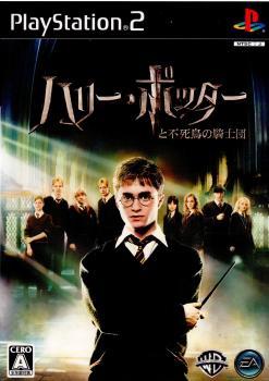【中古即納】[表紙説明書なし][PS2]ハリー・ポッターと不死鳥の騎士団(20071122)