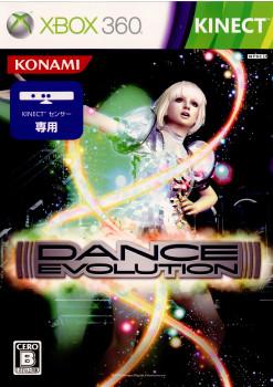 【中古即納】[表紙説明書なし][Xbox360]DanceEvolution(ダンスエボリューション)(20101120)