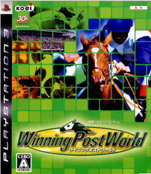 【中古即納】[PS3]ウイニングポスト ワールド(Winning Post World)(20090402)