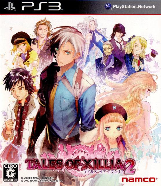 【中古即納】[PS3]テイルズ オブ エクシリア2(Tales Of Xillia 2 / TOX2)(20121101)